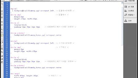网页设计师培训大全--DIV10 详细信息的电子相册排版 [edusoft.com.cn 育碟软件]