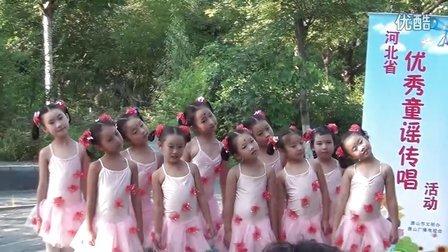 唐山市红舞鞋舞蹈学校舞蹈《学好样1》