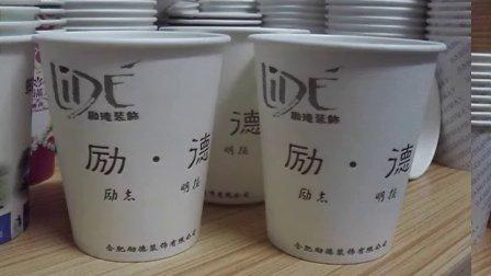 一次性纸杯生产一次性纸杯设计一次性纸杯报价一次性纸杯印刷纸杯厂纸杯定做