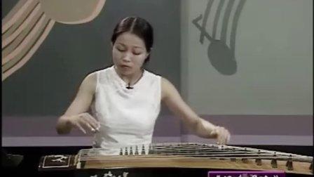 自学乐古筝教程下 09课