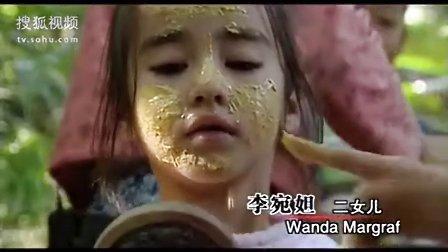 Vanda -李宛妲 。