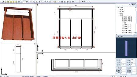 华广家具设计—欧式衣柜设计