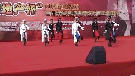 天津青年宫2009.1-2011.10公益活动视频集锦