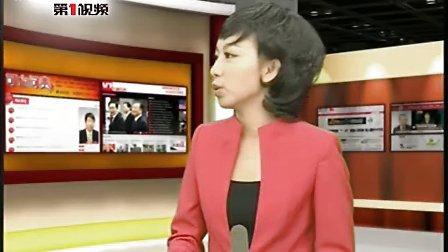 张春江放弃上诉死缓生效 司法腐败纵容犯罪