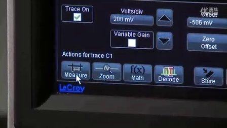 LeCroy WaveSurfer 数学与分析功能