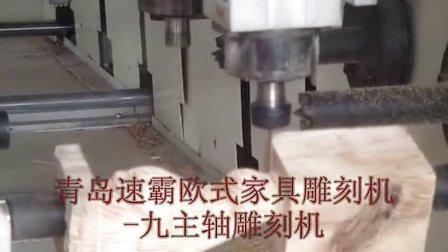 仿古家具雕刻机视频