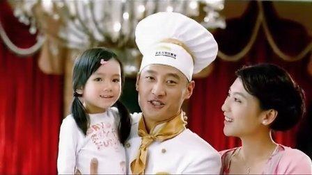 温馨的画面,新东方烹饪教育!