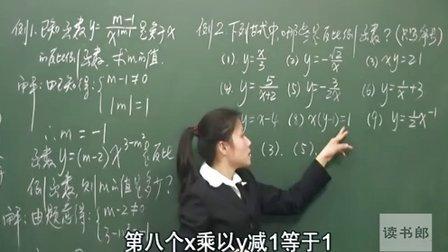数学初中2下17.1  反比例函数的意义