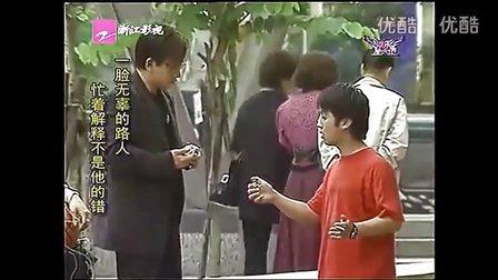 街头整蛊魔术先生借个火刘谦魔术教学网站视频