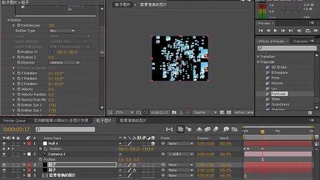 凌晨两点蓝AE实例教程第15期AE众多图片效果