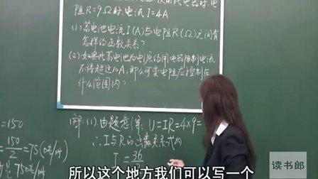 数学初中2下17.2  实际问题与反比例函数