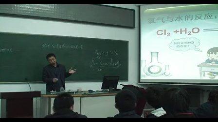梅河口实验高中刘长坤老师高一化学公开课