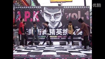 开封街舞比赛A.P.Kvol1B加赛进16