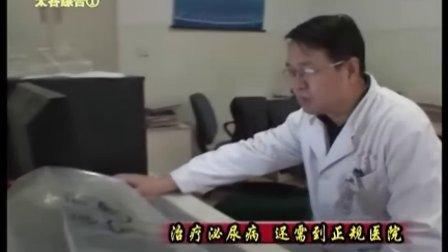 太谷人民医院泌尿科