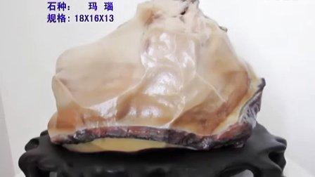 中国奇石精品展