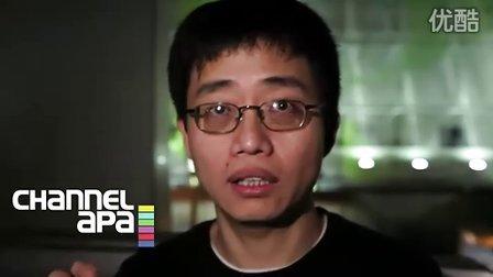 JOE WONG(黄西)接受 channel APA采访