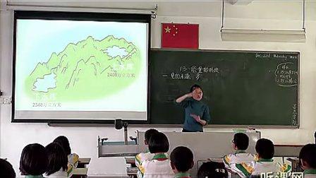 五年级《各种各样的能量能量的转换第二课时》小学科学教学优质课展示