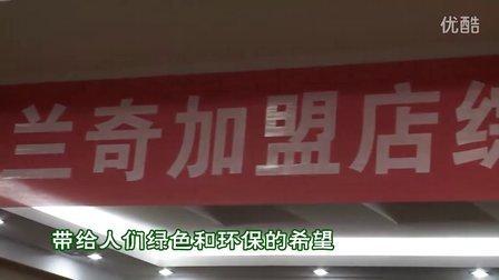 动听好看的神秘之歌!四川成都洗衣店干洗店加盟连锁品牌设备!