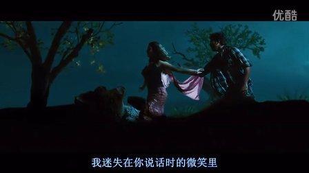 印度电影歌舞精选集(414)(中文字幕)电影【爱情至上】