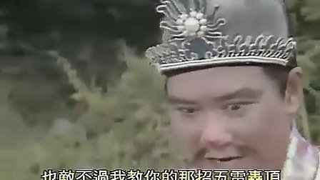 观世音 赵雅芝香港版09