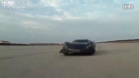 Traxxas XO - 1 - 世界上跑得最快的超级跑车