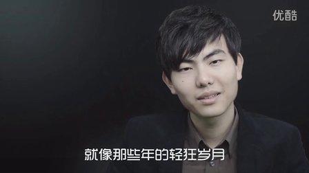 北京师范大学珠海分校第十二届校园歌手大赛宣传片