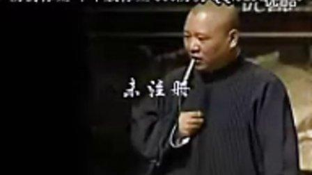 【张恩综】郭德纲于谦最新相声最搞笑播放最多.3gp