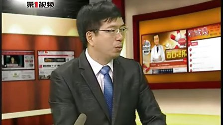 王濛被禁赛并开除出国家队 周洋需要做深刻检查