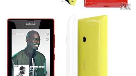 Nokia Lumia 525 - More style. More fun. (HD)