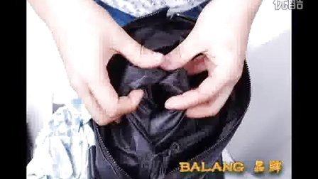 巴朗|巴朗品牌|包包|品牌男士皮包|包装过程
