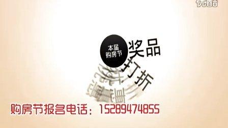 盛世荣华出租车广告——腾讯微薄大秦网