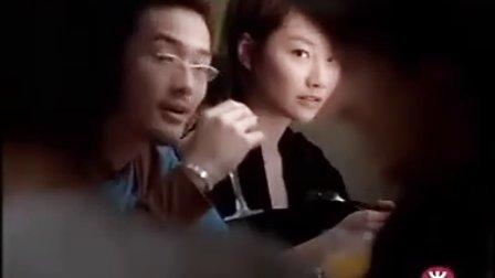 香港地铁广告陳文媛