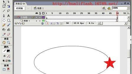 FLASH动画教程12 导引线的应用1
