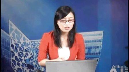 2011.9.26阿里巴巴博客营销培训视频 网络营销视频