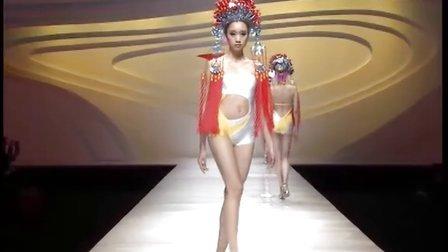 浩沙杯第七届中国泳装设计大赛01
