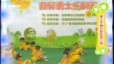 丽日IEC幼儿园上嘉佳卡通频道