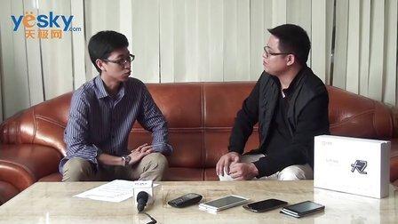 天极网华南专访基伍移动通讯董事长张文学先生