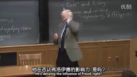 耶鲁大学:《文学理论导论》[第10集] 解构主义I