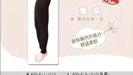 天津电视台 法维诗无缝美体内衣 广告