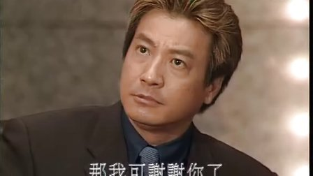纵横四海 粤语 15