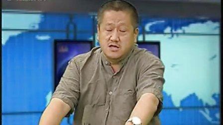 安徽淮南虚报搬迁人数 诈骗国家财产欺压百姓
