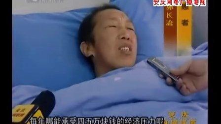 """潜山县县长石力接受安庆市电视台采访""""对话民生"""""""