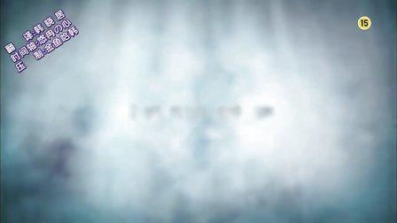 中字预告 第1波【来至星星的你】SBS官网视频