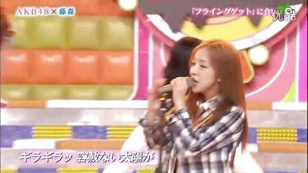 110929 ショーバト!SP AKB48×藤森慎吾「フライングゲット」