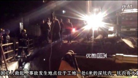 【拍客】工人被巨石埋压 消防员头埋淤泥施救