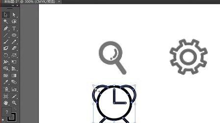 AI教程:APP图标设计制作