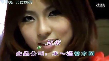 MC水公主-兄弟 DJ-視頻 高清