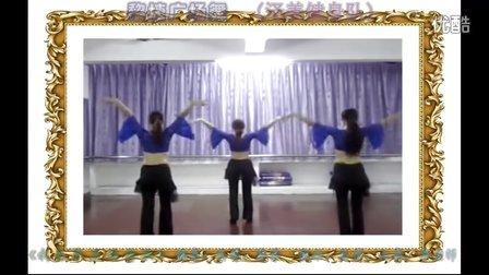 黎塘广场舞(泽美健身队)-《 我 为 草 原 唱 情 歌 》(反面)