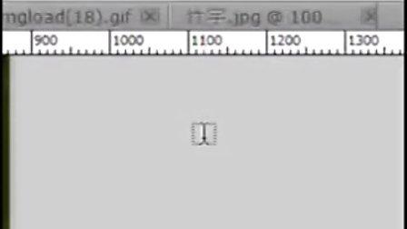 2013年11月25日【侠哥】老师讲ps动态大图《竹编画竹》