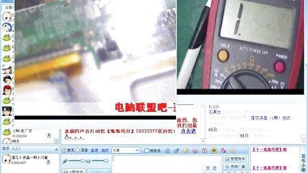 莲花学习网- 液晶远程第14课驱动板维修与点屏步骤3—远程视频教学QQ448533820